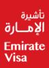 emirate_visa_logo